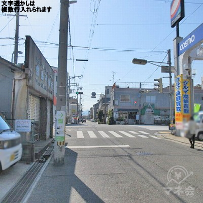 県道42号線、武庫之荘交差点2丁目交差点に出ます。
