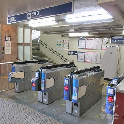 阪急箕面線牧落駅改札(1つのみ)を出ます。