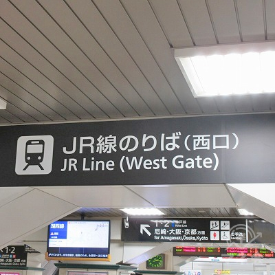 JR神戸線、三ノ宮駅西口を出ます。