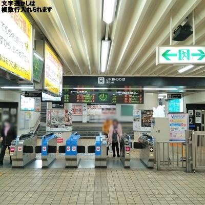 JR神戸線 塚本駅が最寄駅になります。こちらは西口です。
