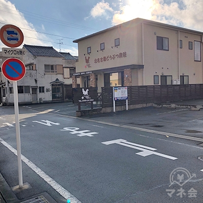 北名古屋どうぶつ病院がある交差点を左折します。