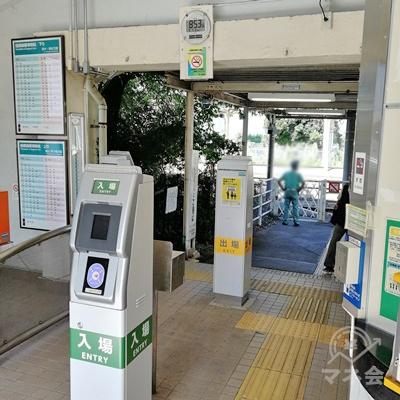 JR倉見駅の改札です。