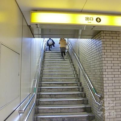 5番出口の階段を上がり、地上に出ます。
