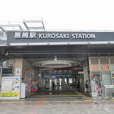 振り返って駅を見たところです。