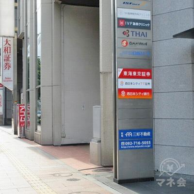建物入口は、西日本シティ銀行と大和証券の間にあります。