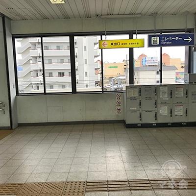 JR南彦根駅の改札を出たら東出口へ向かいます。