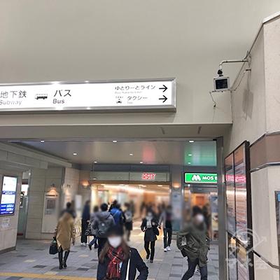 JR中央本線の大曾根駅改札を抜けたら、タクシー乗り場方面へ進みます。