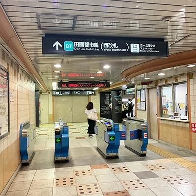 西改札です。西改札は中央改札の向かい側にあります。