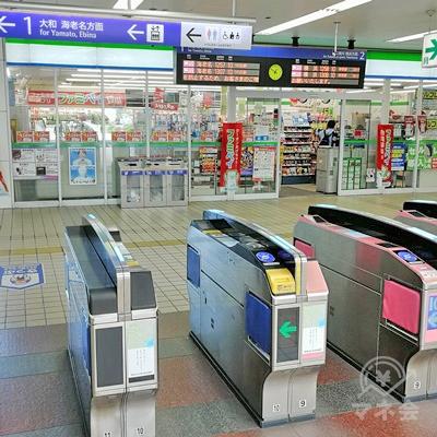 相鉄線 三ツ境駅の改札です。