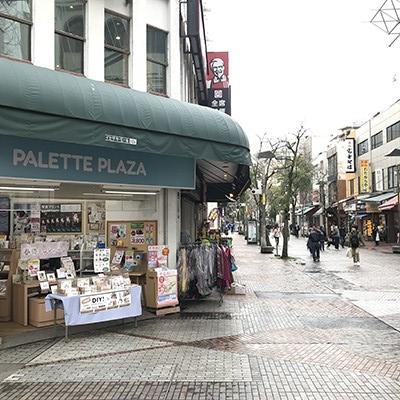 写真店パレットプラザを左に曲がります。