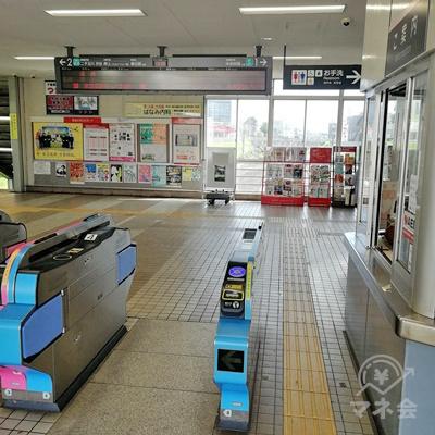 東急田園都市線つきみ野駅の改札です。