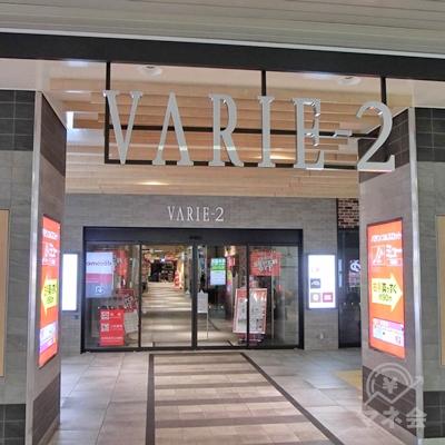 改札を出るとVARIE2の看板を左に曲がります。