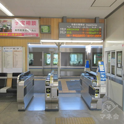 JR山陽本線、御着駅改札(1つのみ)を出ます。