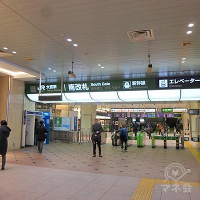 一番西口に近い南改札です。埼京線からはこちらが便利ですが他の改札でも構いません。