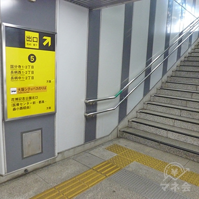 階段途中で道が分かれます。5番出口は右の階段を進みます。