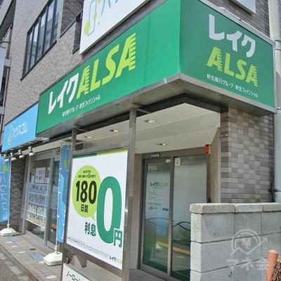 しばらく歩くと右手に緑の看板があります。レイクALSAに到着です。