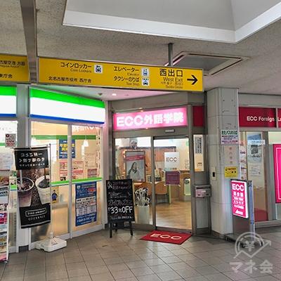 名鉄犬山線の西春駅の改札を抜けたら西出口方面へ右折します。