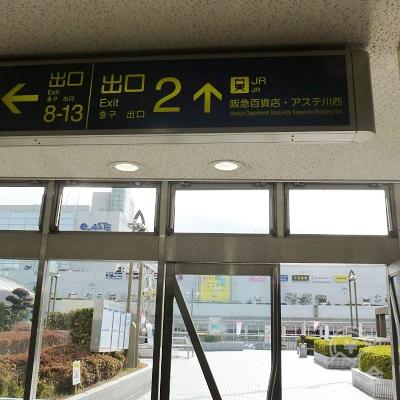 2番出口より、駅ビルの外に出ます。