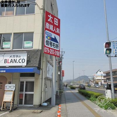 高岡駅前交差点で左へ曲がり、黄色の点字タイルに沿って進みます。