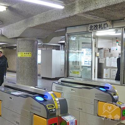 天神橋筋六丁目(天六)駅の北改札口を出ます。