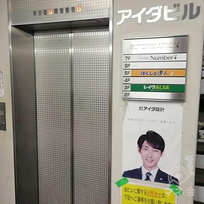 中に入ると、右側にエレベーターがあります。