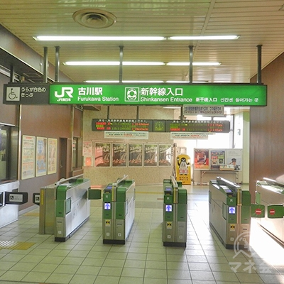 JR古川駅の改札口から駅正面口から出て右方向に向かいます。