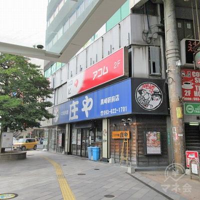 アコムの看板にある矢印の位置に建物入口があります。