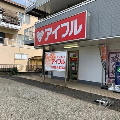 アイフルの店舗です。店舗前には駐車場もあります。