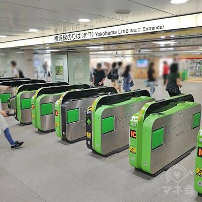 JR新横浜駅北口の改札です。