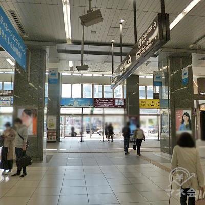 駅構内を進みます。