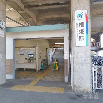 名鉄各務原線の細畑駅にて下車します。