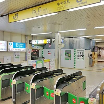 JR松戸駅の中央改札です。