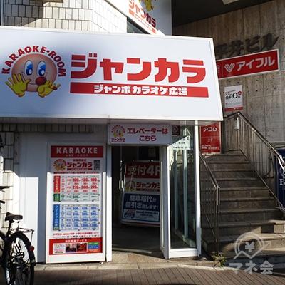 「ジャンカラ」入口からアイフルへ入店可能(エレベーター利用)