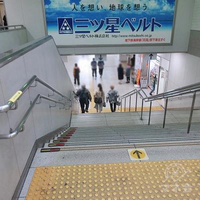 正面の階段で下り、左へ進みます。