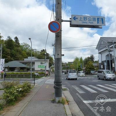 上野公園入口横を通過します。左手一帯が上野公園です。
