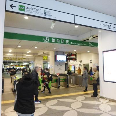 錦糸町駅の南口を出ます。