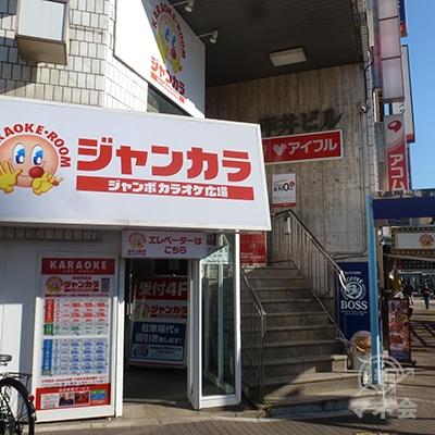 「ジャンカラ」のビルに、アイフル店舗があります。