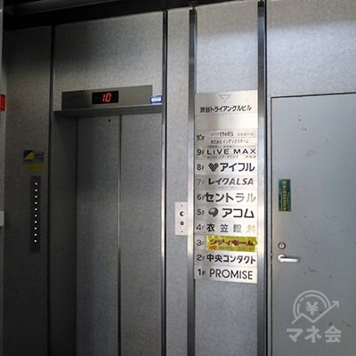 アコムは5階です。奥にエレベーターがあります。