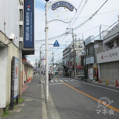 右へ進み駅外に出ます。左へ進み横断歩道を渡ります。