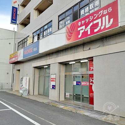 アイフルの店舗と入口です。