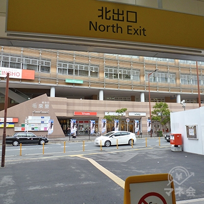 北出口のを出たら左右に歩道があります。これを右折します。