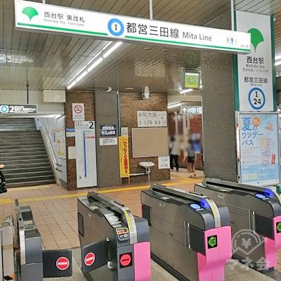 西台駅東改札です。