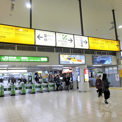 JR田町駅の改札(南北どちらも可)を出て、三田口に進みます。