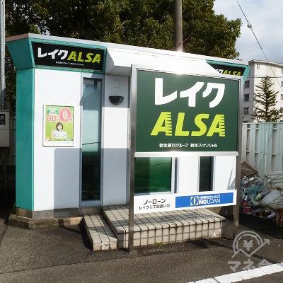 契約機が単独の建物内に設置されたタイプの店舗です。