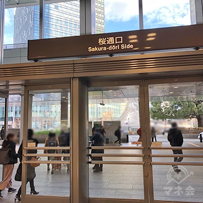 名古屋駅の桜通口です。出たら右折します。