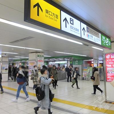 JR池袋駅北改札です。出て左に向かいます。