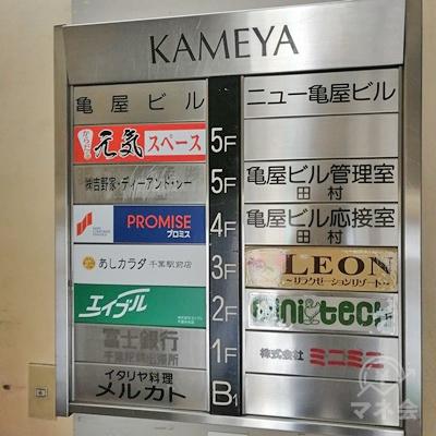 プロミスは4階にあります。