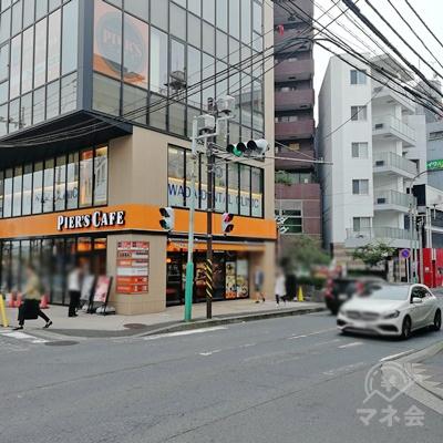 真っすぐ歩くと交差点があり、対角線上にオレンジ色のPier'sCafeというカフェがありますので、そちらへ渡りましょう。