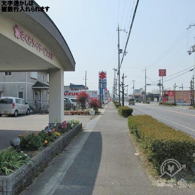 途中、さくらデイサービス大津を通過し、SUZUKI方向に進みます。