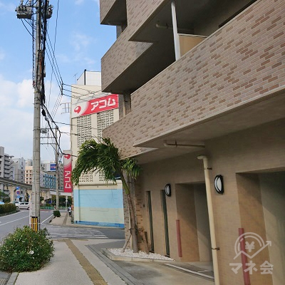 さらに10mほど進むと茶色のタイル張りのマンションがあります。そのひとつ先の建物の1階がアコムです。